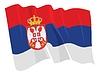 Wehende Flagge von Serbien | Stock Vektrografik