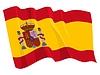 挥舞着国旗的西班牙 | 向量插图
