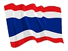 ID 3250995 | Wehende Flagge von Thailand | Stock Vektorgrafik | CLIPARTO