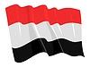 挥舞着国旗的也门 | 向量插图