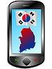 Verbindung mit Südkorea