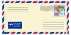 Brief an / aus Kroatien