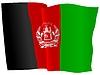 wehende Flagge von Afghanistan