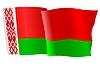 wehende Flagge von Weißrussland