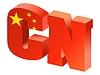 Internet-Domäne oberster Stufe aus China