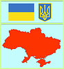 nationale Attribute der Ukraine