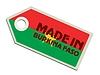 Label in Burkina Faso