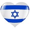 Herz mit Flagge von Israel