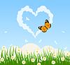 Liebe Wolke