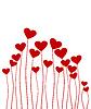 Pflanze Liebe