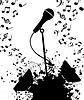 Векторный клипарт: микрофон с нотами