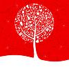 Musical Baum