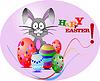 Wielkanoc z pozdrowieniami. | Stock Vector Graphics