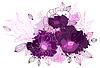 Hand zeichnen Blumenhintergrund | Stock Vektrografik