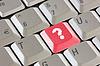 Computertastatur mit Frage-Taste | Stock Foto