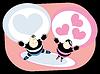 Junges Paar in Liebe | Stock Vektrografik