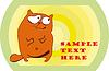 Sad cat | Stock Vector Graphics