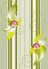 Baner z kwiatów i kolumny | Stock Vector Graphics
