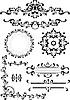 Dekoracyjne rogu, obramowania, ramki | Stock Vector Graphics