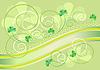 Blütenblätter Klee Dekoration auf hellgrünem Hintergrund