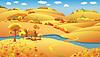 가을 풍경 | Stock Vector Graphics