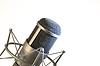 Mikrofon w studio | Stock Foto
