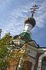 Kirche | Stock Foto