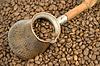 Kaffee | Stock Foto