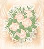 Свадебная открытка с розами | Векторный клипарт