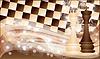 Schach Banner