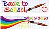 Schule Banner-Set