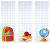 Набор школьных баннеров | Векторный клипарт