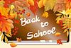 Снова в школу. Красивая открытка с листьями клена | Векторный клипарт