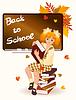 Zurück in die Schule. Junges Schulmädchen mit Büchern