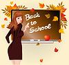 Снова в школу. Красивая учительница и яблоко.