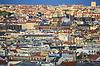 프라하입니다. 도시의 파노라마 | Stock Foto