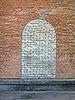 Abstrakt Ziegel Stein Fenster auf Steinmauer, Constructio | Stock Foto