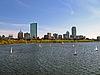 Stadtbild von Boston | Stock Foto