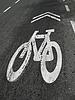 Weiß Fahrrad gemalt Zeichen auf Grunge Asphalt, | Stock Photo
