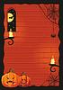 ID 3338139 | Halloween-Hintergrund | Stock Vektorgrafik | CLIPARTO