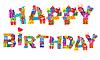 С Днем Рождения, буквы из различных подарков | Векторный клипарт