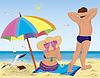 우산 아래 해변에 부부 | Stock Vector Graphics