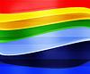 Streszczenie kolorowe tło z kolorowymi paskami | Stock Illustration