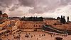 Western Wall, Temple Mount, Jerusalem | Stock Foto