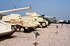ID 3349093 | Pomnik i Muzeum Korpus Pancerny w Latrun, Izrael | Foto stockowe wysokiej rozdzielczości | KLIPARTO