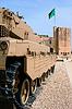 ID 3349097 | Pomnik i Muzeum Korpus Pancerny w Latrun, Izrael | Foto stockowe wysokiej rozdzielczości | KLIPARTO