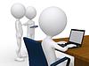Las personas de negocios de 3D reunión corporativa | Ilustración