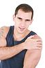 ID 3360728 | Junge Bodybuilder mit Schulterschmerzen | Foto mit hoher Auflösung | CLIPARTO