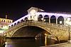 Rialto-Brücke, Venedig, Italien | Stock Foto