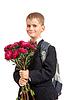 Colegial es la celebración de las flores. Regreso a la escuela | Foto de stock